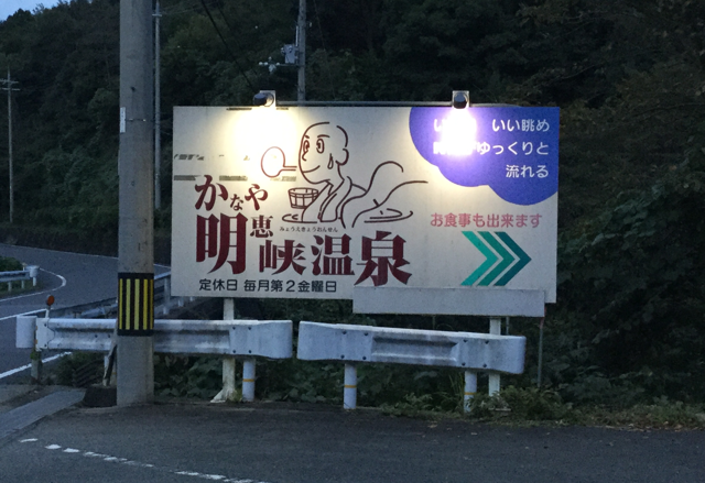 20150923192042605.png