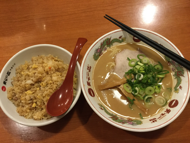 20150926205623f44.png