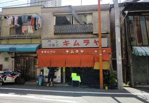 京島・向島 (7)_R