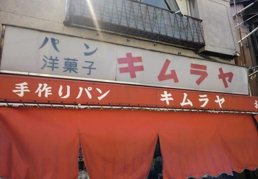 京島・向島 (11)_R