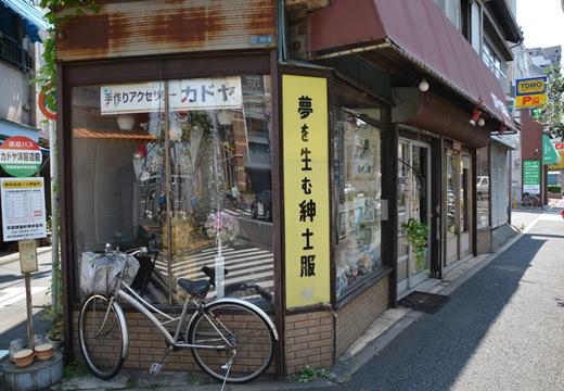 京島・鳩の街・向島 (83)_R