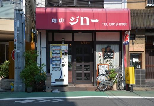 京島・鳩の街・向島 (197)_R