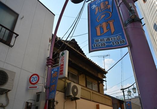 京島・鳩の街・向島 (206)_R