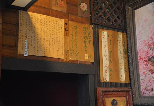 京島・鳩の街・向島 (311)_R