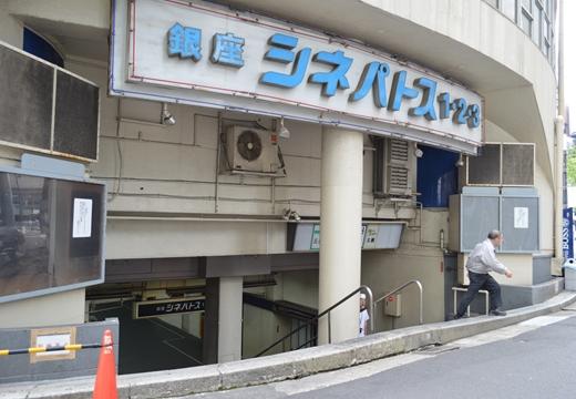 銀座・東京 (81)_R