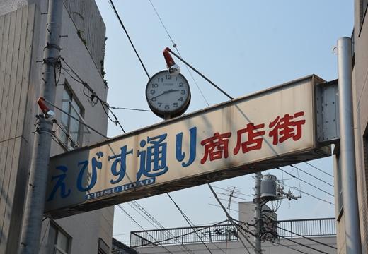 要町 えびす商店街 (37)_R