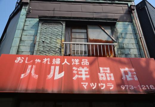要町 えびす商店街 (53)_R