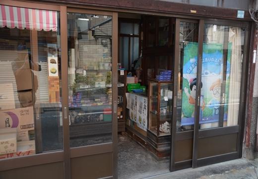 要町 えびす商店街 (75)_R