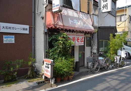 要町 えびす商店街 (117)_R