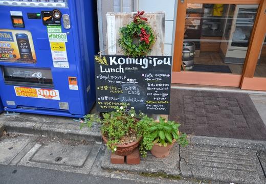 要町 えびす商店街 (160)_R