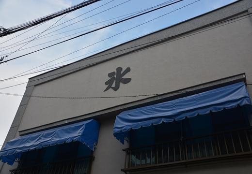 要町 えびす商店街 (188)_R