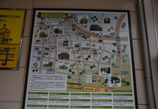 要町 えびす商店街 (197)_R
