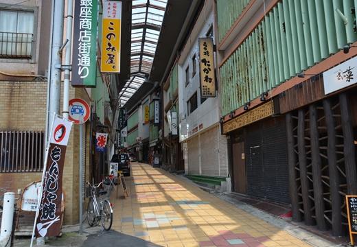 水戸201508 (24)_R