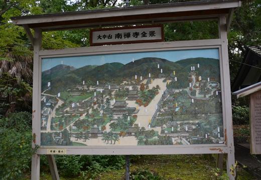 京都南禅寺201509 (144)_R