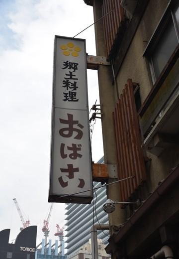 銀座201509 (335)_R