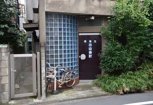 祖師谷大蔵 (44)_R