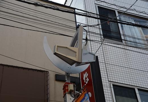 祖師谷大蔵 (98)_R
