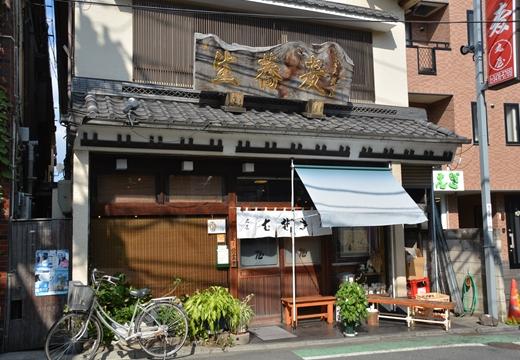 成城・喜多見JPG (150)_R