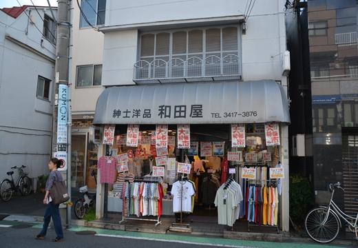 成城・喜多見JPG (172)_R