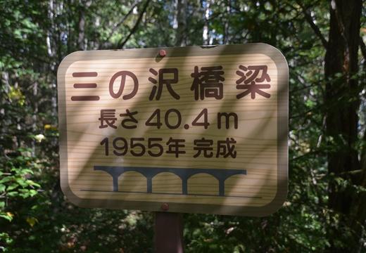 北海道201509-1 (518)_R
