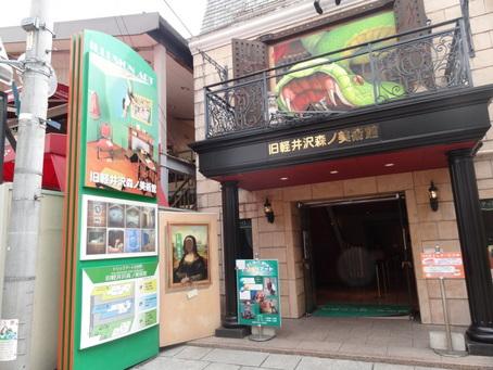 旧軽井沢メインストリート01