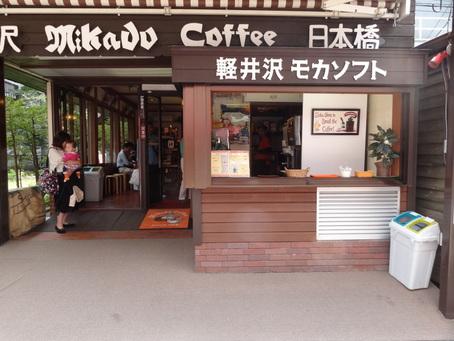 旧軽井沢メインストリート03