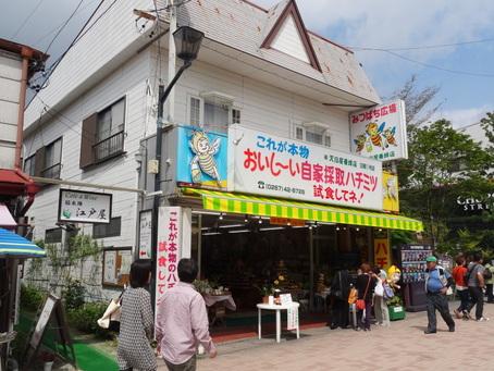 旧軽井沢メインストリート04