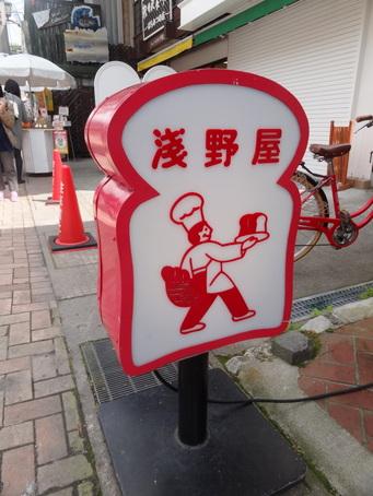 旧軽井沢メインストリート10