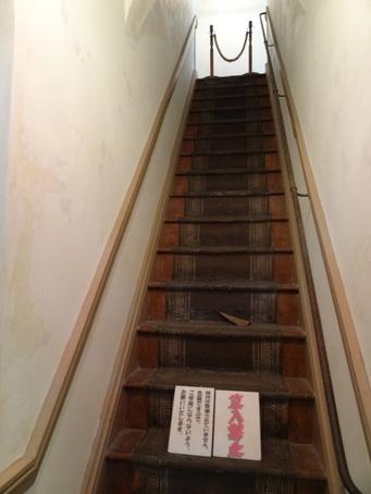 三笠ホテル12