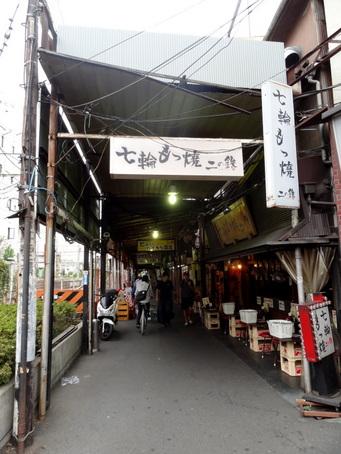 溝の口駅西口商店街02
