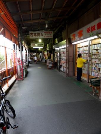 溝の口駅西口商店街03