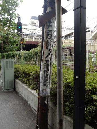 溝の口駅西口商店街04