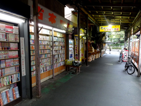 溝の口駅西口商店街06