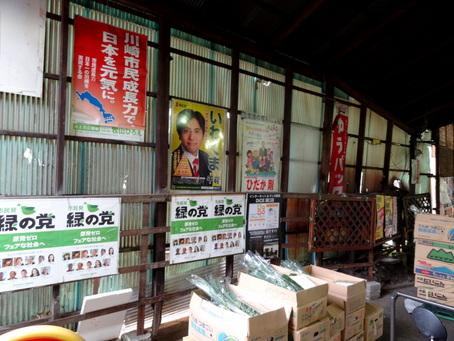 溝の口駅西口商店街09