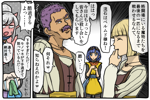 dq10_K65_02.png