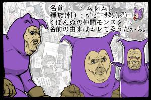 dq10_mure_syokai_a.png