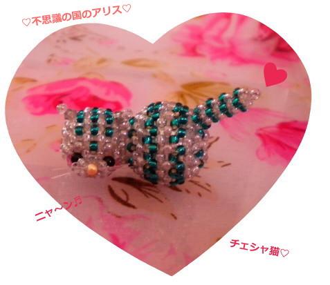 花ブ20150830-1
