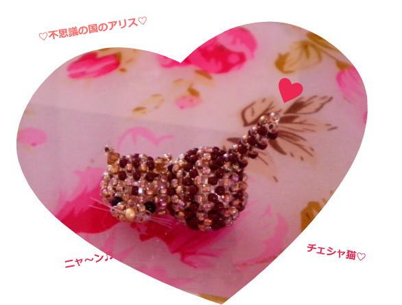 花ブ20150830-2