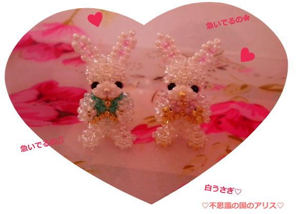 花ブ20150830-3