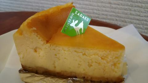 カラクケーキ (2)