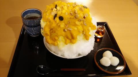 二條若狭屋かぼちゃ (4)