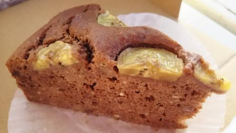 サンチャカフェチョコバナナ米粉ケーキ (1)