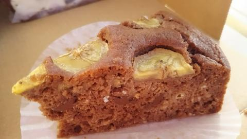 サンチャカフェチョコバナナ米粉ケーキ (2)