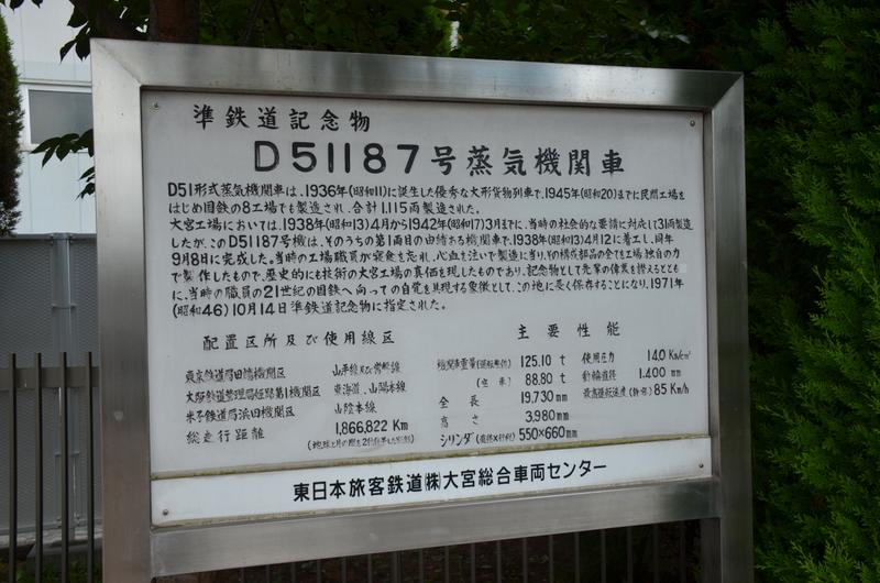 DSC_1504.jpg