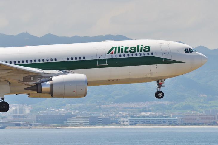 A330_EI-EJM_KIX_1306161033.jpg