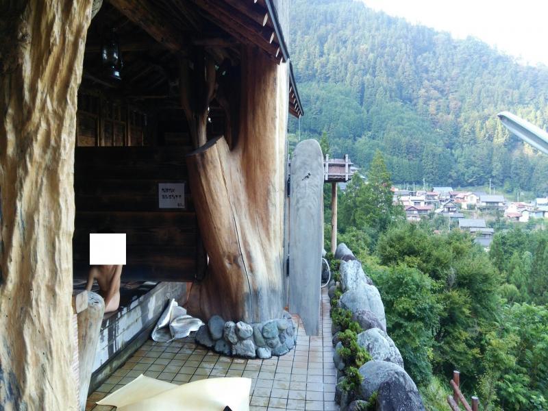 温泉1_convert_20151007132528