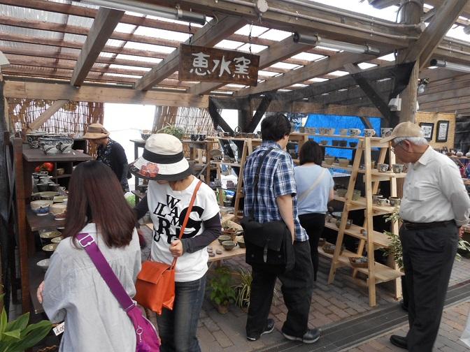 糸フェス2015