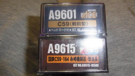 c59127 (24)