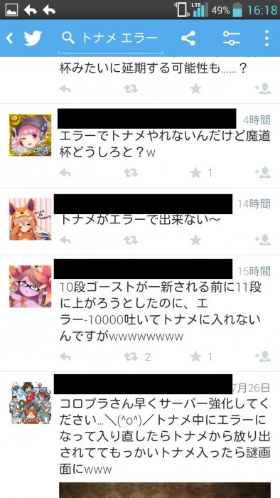 02_201510150104427b7.jpg
