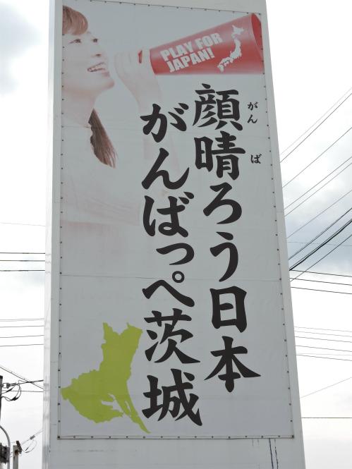 16Blog_7a5d.jpg